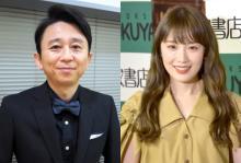 有吉弘行&高山一実MCのTBS『オールスター後夜祭』新型コロナ影響で中止