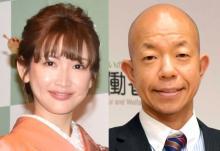 """紗栄子、バイきんぐ小峠との""""デート""""公開「お似合い」「良い感じの雰囲気」"""