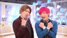 EXIT、報道番組MC初挑戦「フェイクニュースじゃないらしく…」