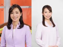 テレ東『WBS』月~木は大江キャスター、金は須黒アナが担当 ED曲は松田聖子