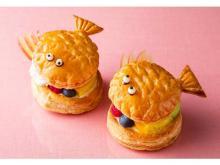 魚の形がユニーク!エイプリルフールに楽しむフランスのお菓子が新登場