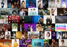 『日比谷音楽祭』第2弾出演者に桜井和寿ら14組 開催可否は「社会情勢や経過みながら」