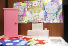 """7万円の『ドラえもん』全45巻は利益少ない… 購入者限定で""""どこでもドア""""本棚販売"""