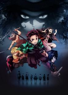 アニメ『鬼滅の刃』全26話、AbemaTVで一挙放送 4・4より2日連続