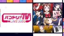 「バンドリ!TV LIVE 2020」第10回のお知らせ 【アニメニュース】