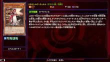『遊戯王LotD』「ドラゴンメイド」回し方&デッキレシピ!収録パックは??