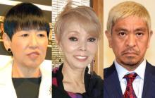 和田アキ子、研ナオコ、松本人志、東村山市長ら志村さん追悼 悲しみの声も続々「涙が止まりません」