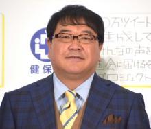 """カンニング竹山、志村けんさん追悼 ネットの""""誤情報""""対応を回想"""