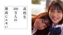 橋本環奈&浜辺美波も出演、全国の高校生の動画を加えた「最高にエモい」 WEB CM公開