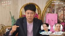小籔千豊、妻との男前な結婚秘話明かす くわばたりえ「顔がカッコよかったら…」