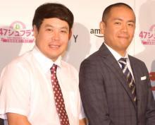 タカアンドトシ、志村けんさん追悼 『志村どうぶつ園』で共演「たくさんの優しさを頂きました」