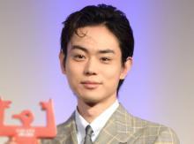 菅田将暉、志村さんとW主演かなわず「本当に残念でなりません」