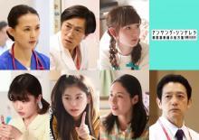 安藤美優&永瀬莉子、石原さとみ主演ドラマにゲスト出演 260人オーディションから選出