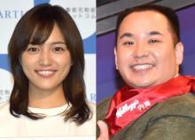 川口春奈「ミルクボーイ内海さん似」時代の写真公開「ほな光栄とちゃうか〜」