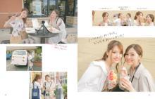 乃木坂46旅行ガイド『のぎたび』中身ページ公開 写真や旅のスケジュール、スポット紹介も