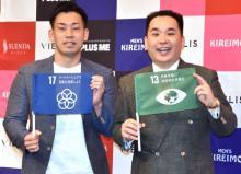 """ミルクボーイ、志村さんと""""最初で最後""""の共演「またやらせてもらいたかった…」"""