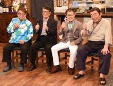 志村さん追悼生特番 加藤茶、仲本工事、高木ブーが偲ぶ「スッと出てきそう」