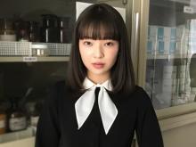 田中芽衣、『そして、ユリコは一人になった』第5話ゲスト出演