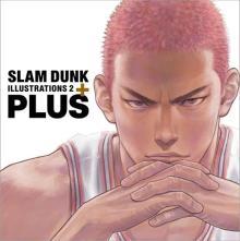 『スラムダンク』イラスト集は130点超収録 井上雄彦氏「描き下ろしが増えました」