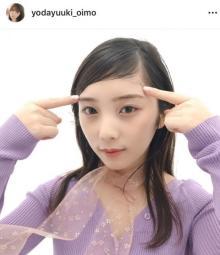 乃木坂46与田祐希、レアなおでこ出し&アップスタイルに反響「極上の癒し」「妖精さんみたい」