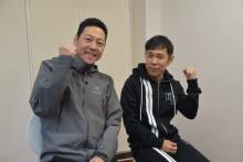 東野幸治、星野源のラジオ出演オファーに「機会があったらいつでも」 縁ある担当作家にチクリ