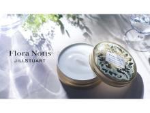 「Flora Notis JILL STUART」から夏季限定ボディケアアイテムが今年も登場