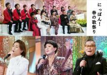 宇賀なつみ、テレビ東京で初司会 『にっぽん!春の歌祭り』