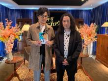 又吉直樹『ななにー』で稲垣吾郎と語り合う 新作『新しい地図』も公開