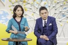 太田光の英語番組 初回はSNSから見る新型コロナ情報