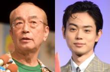 映画『キネマの神様』撮影を約2週間見合わせ 松竹の大角正氏、志村けんさん追悼