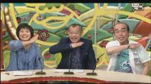 『鶴瓶の家族に乾杯』10年前の志村けんさん出演回を放送