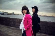 LOVE PSYCHEDELICO、新曲は鈴木京香主演ドラマのオープニングテーマ