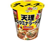 奈良の有名店「天理スタミナラーメン」のカップ麺がパワーアップして登場!