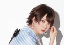 声優・富田美憂、2ndシングル「翼と告白」が6月3日に発売決定!新アー写も公開! 【アニメニュース】