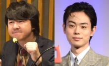 三四郎・相田、菅田将暉からの「ギャグつなぎ」受け取る ラジオ内で渾身のギャグ披露