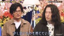 又吉直樹、SMAPは「全員むちゃくちゃ個性的でしたよね」 稲垣吾郎に笑顔でツッコミ