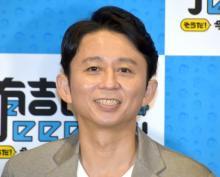 有吉弘行、志村さん急死で「上島さんが心配」 「だいじょうぶかぁ?」と気遣いメール送る