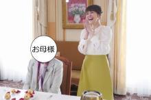 小林麻耶、テレビ初顔出しの母と共演 妹・麻央さん闘病中の出来事を謝罪…