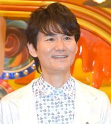 『ヒルナンデス!』ナンチャン以外テレワーク出演 藤田ニコルは自宅から中継