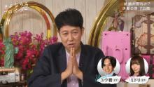 小籔千豊、夢とお金に迷う男をバッサリ「よく考えたら腹立ってきた!」