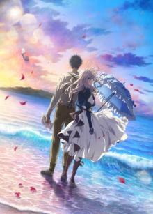 京アニ新作映画、再び公開延期 『ヴァイオレット・エヴァーガーデン』新型コロナの影響で
