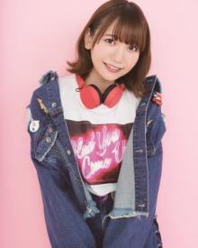 声優・和氣あず未、2ndシングル「Hurry Love/恋と呼ぶには」より「Hurry Love」MVが公開! 【アニメニュース】