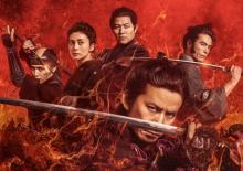 岡田准一主演『燃えよ剣』公開延期 新型コロナ感染拡大の影響