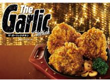 KFCに限定メニュー&パック登場!キッズメニューには楽しく遊べるグッズも
