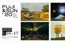 キャンプフェス『FUJI & SUN '20』開催中止 くるり、フジファブ、森山直太朗ら