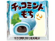 チロルチョコに新フレーバー「チロルチョコ<チョコミントもち>」が登場!