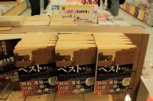 新型コロナ感染拡大でカミュの名作が異例の大ヒット 書店では「1人1冊」のお願いも