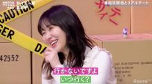 """指原莉乃、46歳・ブラマヨ小杉から""""制服デート""""のお誘いもバッサリ「行かないですよ!」"""