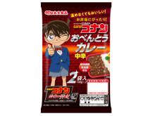 温めずに食べられる!名探偵コナン×丸大食品「おべんとうカレー」が新発売