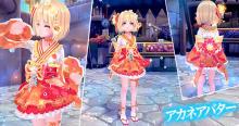 「幻想神域 -Another Fate-」人気幻神「アカネ」になりきれる可愛いアバターと乗り物が新登場! 【アニメニュース】